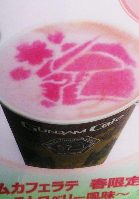ガンダムと桜