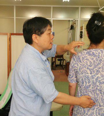 腰痛治療 中医学