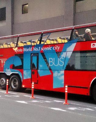 二階建てバスの写真 京都